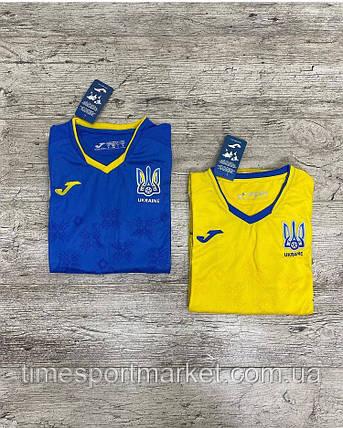 Футбольная форма Сборной Украины 2020-2021 (Реплика), фото 2