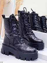 Ботинки на тракторной подошве 116 (ДБ), фото 2