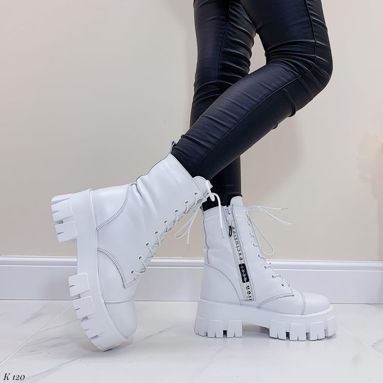 Белые кожаные ботинки 11597 (ЯМ)