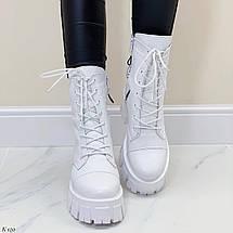 Белые кожаные ботинки 11597 (ЯМ), фото 3