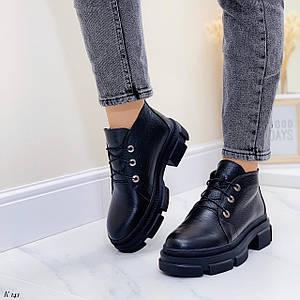 Ботинки унисекс 141 (ДБ)