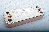 995945 Теплообменник вторичный Ariston Uno12 пластин (ориг.)