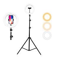 Кольцевая лампа на штативе d-26см, набор блогера для фото, видеосъемок, фото 1