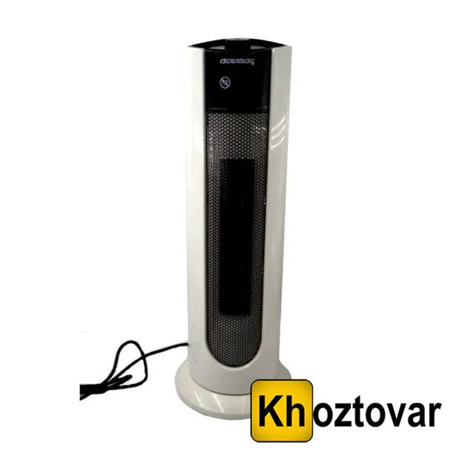Электрообогреватель Heater CB 7750 Crownberg PTC Ceramic 1500W