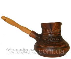 Турка кофе (тесненная)с деревянной ручкой