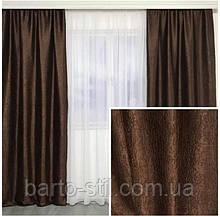 Готовые шторы . Ночные Портеры из солнце непроницаемой  ткани Блеккаут однотонные