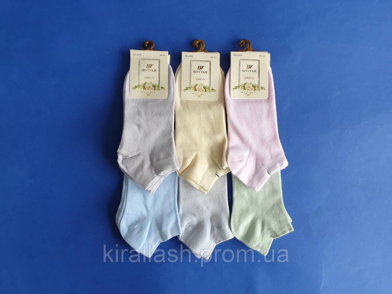 """НОВИНКА! Жіночі бавовняні короткі шкарпетки """"Шугуан"""" Різні кольори"""