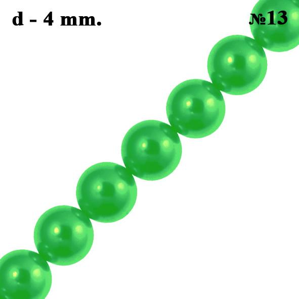 Бусины 4 мм Стеклянные под Жемчуг Зелёные Перламутровые, тон 13, Рукоделие, Фурнитура