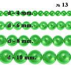 Бусины 4 мм Стеклянные под Жемчуг Зелёные Перламутровые, тон 13, Рукоделие, Фурнитура, фото 6