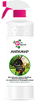 Моющее средство для чистки мангалов, грилей, барбекю TM Festa Антижир 500мл