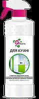 Средство моющее универсальное TM Festa  с эффектом удаления запаха 500мл