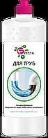 Жидкое средство для устранения и профилактики засоров канализационных труб TM Festa 500мл