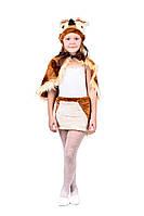 Детский карнавальный маскарадный костюм Сова мех размер универсальный 110-122 см