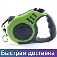 Поводок рулетка для выгула собак, кошек животных с блокиратором, 5 метров