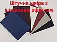 Обладнання для демонстрації 6 підвісок/Обладнання для 6 підвісок, фото 7