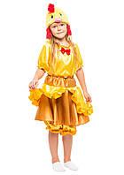 Детский карнавальный маскарадный костюм Курочка рост: от 110 до 134 см
