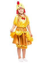 Дитячий карнавальний маскарадний костюм Курочка зростання: від 110 до 134 см