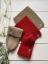 Демисезонный тёплый вязаный набор шапочка с подворотом и снуд для девочки и мальчика ручной работы.