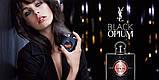 Yves Saint Laurent Black Opium парфумована вода 90 ml. (Ів Сен Лоран Блек Опіум), фото 6