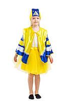 Детский карнавальный маскарадный костюм Синица синичка рост: от 110 до 134 см