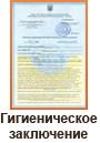 Стільці для лікарів в Україні
