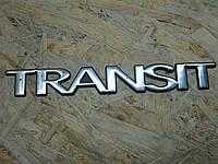 Значок Эмблема Логотип   Ford Transit, фото 1