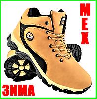 Ботинки ЗИМНИЕ Мужские Кроссовки МЕХ (размеры: 44,46) Видео Обзор
