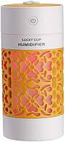 Зволожувач повітря і нічник 2 в 1 Lucky Cup Humidifier с LED-подсветкой, Orange, фото 1