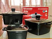 Набор кастрюль с гранитным покрытием Top Kitchen TK00024, Набор кухонной посуды квадратный кастрюли с крышками