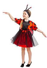 Дитячий карнавальний маскарадний костюм Божа корівка. зріст: від 110 до 130 см