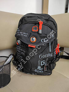 Школьный рюкзак для мальчиков со спинкой и надписями