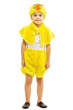 Дитячий карнавальний маскарадний костюм Каченя розмір універсальний 104-122 см