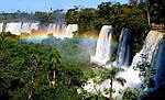 """Экскурсионный тур по Бразилии """"Три Желания + внутренние перелёты"""" на 10 дней / 9 ночей, фото 3"""