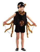 Детский карнавальный маскарадный костюм Паук для мальчика размер универсальный 104-122 см