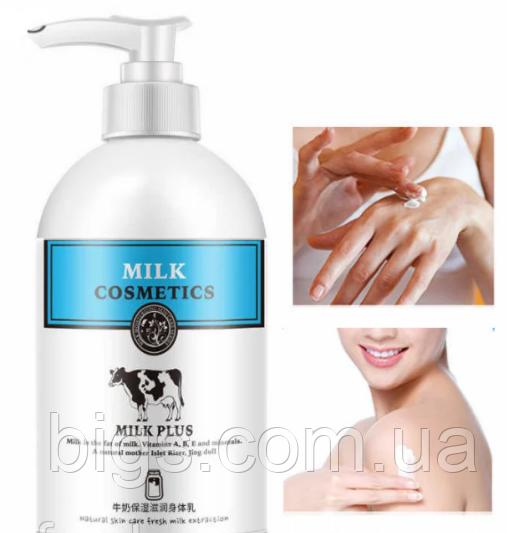 Увлажняющее молочко для тела 250 мл