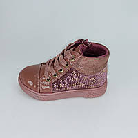 Демисезонные ботинки для девочки ТМ Сказка размер 23,24 Распродажа