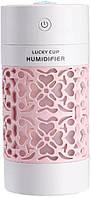 Зволожувач повітря і нічник 2 в 1 Lucky Cup Humidifier с LED-подсветкой, Pink, фото 1
