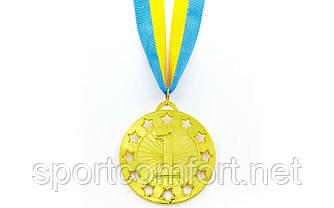 Медаль на стрічці спортивна 5 см