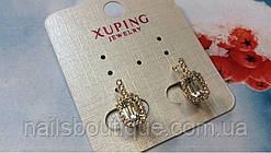 Сережки Xuping