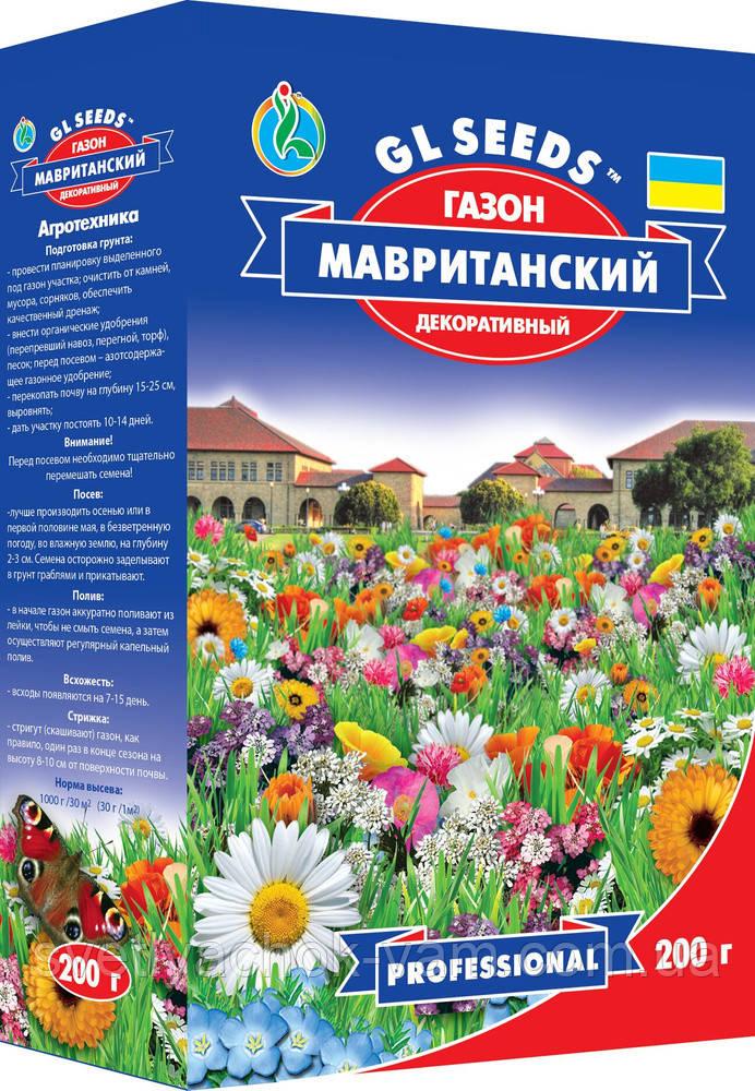 Насіння Мавританського газону суміш посухостійка декоративна багаторічна квітуча, коробка 200 г