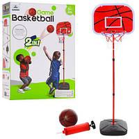 Баскетбольное кольцо M 5961 19 см,на стойке 145 см, щит 34 х 25 см, мяч, насос, в коробке, 28 х 38 х 10 см, фото 1