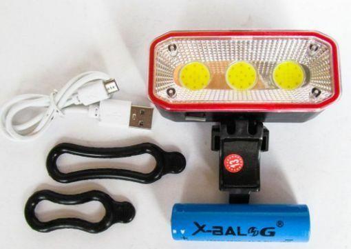 Велосипедний Вело Ліхтарик Зі Стопом 508 Ліхтар Для Велосипеда