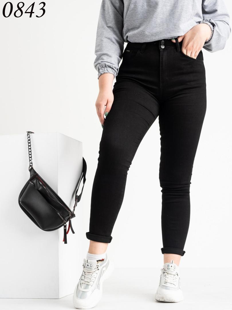 Жіночі чорні джинси батал 1-0843