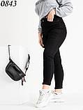 Жіночі чорні джинси батал 1-0843, фото 2