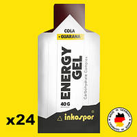 Углеводные гели (Карбо) Inkospor Energy Gel 24 пакетика Кола