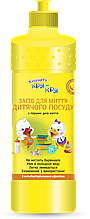 Средство для мытья детской посуды и играшек Утята Кря-Кря с антибактериальным эффектом 500 мл