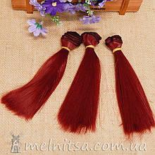 Волосы для кукол 100х15 см, цвет № 5
