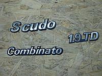 Значок Эмблема Логотип Fiat Scudo комплект, фото 1