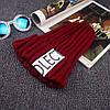 Вязаная шапка с отворотом (разные цвета), фото 7