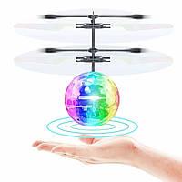 Летающий от руки светящийся шар, Induction Crystall Ball, игрушка летящий шарик вертолет со светом